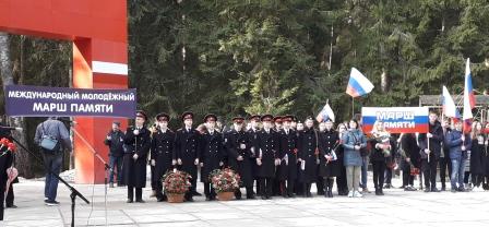 Mlodziez-XI-LO-XII-Marsz-Pamieci-Katyn4